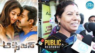 Oxygen Movie Public Response / Review    Gopichand    Rashi Khanna    Anu Emmanuel    Jyothi Krishna - IDREAMMOVIES