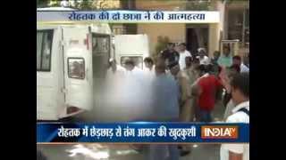 India TV News : Ankhein Kholo India | August 26, 2014 - INDIATV