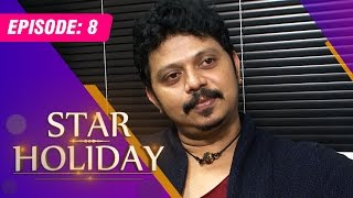 Star Holiday 28-06-2015 choreographer sridhar master – Vendhar TV Show Episode 08