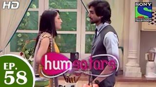 Humsafars : Episode 68 - 22nd December 2014