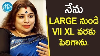 నేను LARGE నుండి VII XL వరకు పెరిగాను.- Serial Actress Meghana | Soap Stars With Anitha - IDREAMMOVIES