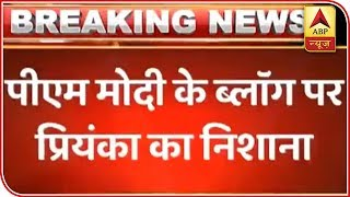 PM Modi should stop thinking that people are fools: Priyanka Gandhi - ABPNEWSTV