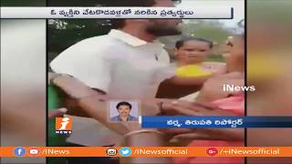 కొడవళ్ళతో పరస్పర దాడులు చేసుకున్న ప్రత్యర్థులు In Chittoor | iNews - INEWS