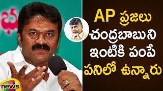 AP People Are Ready To Defeat Chandrababu Naidu In 2019 Elections Says Talasani Srinivas Yadav - MANGONEWS