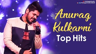Anurag Kulkarni Top Hits | New Telugu Video Songs Jukebox | Singer Anurag Kulkarni Hit Songs - MANGOMUSIC
