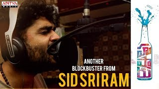 Another Blockbuster From Sid Sriram | Sid Sriram About Undiporaadhey Song | Husharu Movie - ADITYAMUSIC