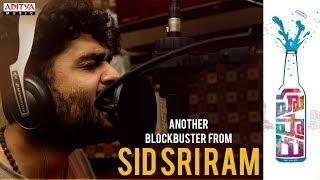 Another Blockbuster From Sid Sriram | Sid Sriram About Undiporaadhey Song | Husharu Movie - ADITYAMUSIC