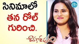 Priyanka Sharma About Her Introduction || Talking Movies With iDream - IDREAMMOVIES