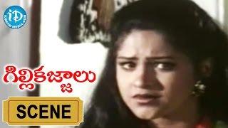 Gillikajjalu Movie Scenes - Raasi Convincing Meena To Return to Srikanth's Home || Muppalaneni Shiva - IDREAMMOVIES