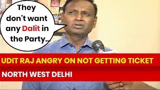Udit Raj angry on not getting ticket, North West Delhi, Lok Sabha Elections 2019, hints to leave BJP - NEWSXLIVE