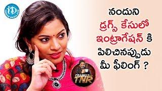 నందుని డ్రగ్స్ కేసులో ఇంట్రాగేషన్ కి పిలిచినప్పుడు మీ ఫీలింగ్ ? - Geetha Madhuri | Frankly With TNR - IDREAMMOVIES