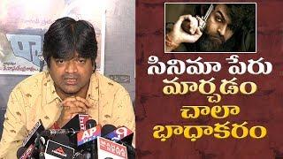 Harish Shankar Requested Too Valmiki Movie Controversy | Valmiki Movie Named As Gaddala Konda Ganesh - IGTELUGU