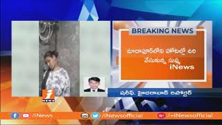 Woman Ends Life With Hanging herself At Hotel In Madhapur | Hyderabad | iNews - INEWS