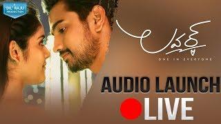 Lover Audio Launch Live   Raj Tarun, Riddhi Kumar   Anish Krishna   Dil Raju - DILRAJU