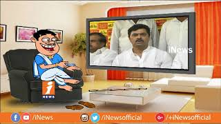 Dada Hilarious Talk With TDP MP CM Ramesh | Pin Counter | iNews - INEWS