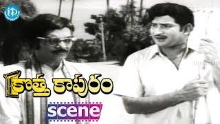 Kotta Kapuram Movie Scenes - Bharati Worries About Krishna || Chandra Mohan || Rajanala - IDREAMMOVIES