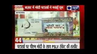 India News: Superfast 100 News in 22 minutes on 21th October 2014, 12:00 PM - ITVNEWSINDIA