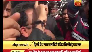 Businessmen call bandh in Delhi today against sealing, AAP offers support - ABPNEWSTV