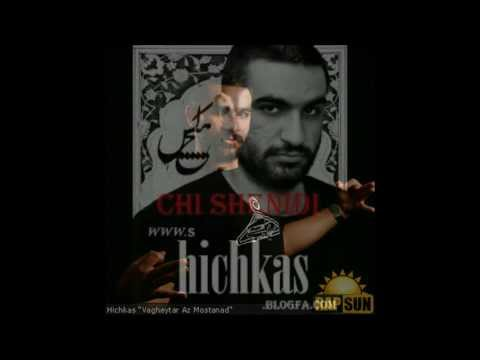 Hichkas Ft Fadaei - Chi Shenidi(full hd)