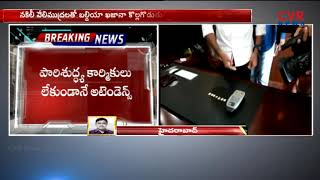 GHMC లో నకిలీ వేలిముద్రల కలకలం : Cloning Fingerprints for biometric Attendance in GHMC | CVR News - CVRNEWSOFFICIAL