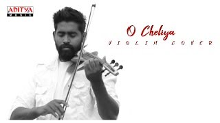 O Cheliya Violin Cover By Gautam Raj | Premikudu Movie Songs | A.R.Rahman - ADITYAMUSIC