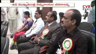 AP Deputy CM Nimmakayala Chinarajappa Speaks about Ex-soldiers Welfare | CVR NEWS - CVRNEWSOFFICIAL