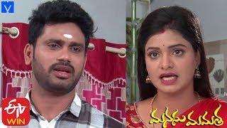 Manasu Mamata Serial Promo - 29th November 2019 - Manasu Mamata Telugu Serial - MALLEMALATV