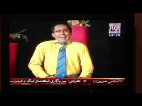 ali gul mallah and sohrab soomro awaz tv part 1