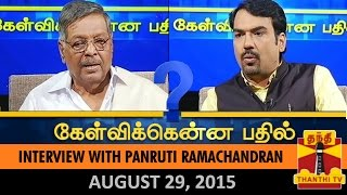 Kelvikku Enna Bathil 29-08-2015 Panruti Ramachandra Interview – Thanthi TV Show Kelvikkenna Bathil