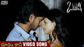 Rushi Video Songs | Dooram Kaani  | Arvind Krishna | Supriya Shailaja - RAJSHRITELUGU