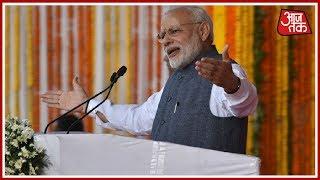 PM Modi का अपने जन्मदिन पर काशी को 550 करोड़ का रिटर्न गिफ्ट | Anjana Om Kashyap के साथ Desh Tak - AAJTAKTV