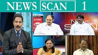 Opposition Parties React on Ruling Parties | News Scan Debate | Part 1 : TV5 News - TV5NEWSCHANNEL