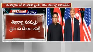 President Donald Trump Meets Kim Jong Un - North Korea Summit In Singapore | CVR News - CVRNEWSOFFICIAL