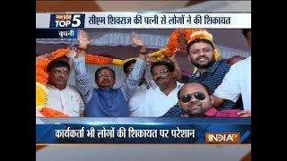 Madhya Pradesh Top 5 | November 13, 2018 - INDIATV