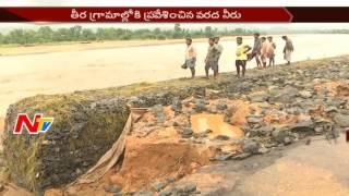 Heavy Rains Hits Telugu States || Nagavali River Overflow in Srikakulam || NTv - NTVTELUGUHD