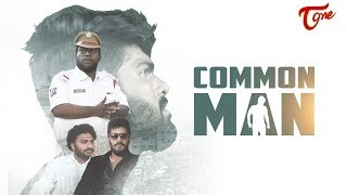 COMMON MAN | Original Series | Episode #1 | Directed by Mukesh | TeluguOne - TELUGUONE