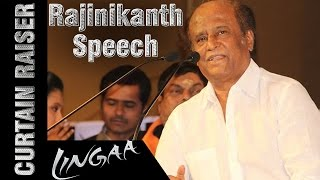 Rajinikanth Full Speech | Lingaa Curtain Raiser | Anushka | Sonakshi Sinha | AR Rahman - TELUGUFILMNAGAR