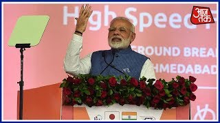 PM Announces Ayurvedic Hospital In Each District Of India - AAJTAKTV
