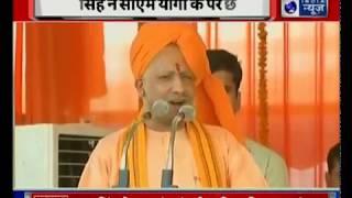 चुनावी अड्डा: रमन सिंह ने दो बार सीएम योगी आदित्यनाथ का पैर क्यों छुआ ? - ITVNEWSINDIA