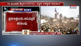 Jallikattu Celebrations in Chittoor | Somala Mandal | 10 Injured | 2 Serious Condition | CVR NEWS - CVRNEWSOFFICIAL