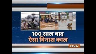 Kerala Floods: PM Modi takes stock of devastation in 'God's own country' - INDIATV