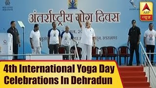PM Modi leads International Yoga Day 2018 celebrations at the Forest Research Institute in - ABPNEWSTV