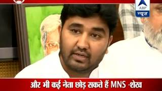 Rebellion in MNS l Haji Arafat Sheikh says Muslim leaders not respected in party - ABPNEWSTV