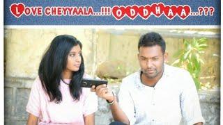 Love Cheyyaala..!!! Oddhaa...??? telugu shortfilm Trailer - YOUTUBE