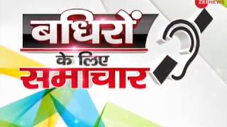Badhir News: Results of Gujarat, Himachal Pradesh elections to be announced tomorrow - ZEENEWS