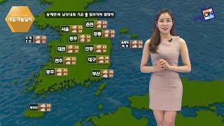 [날씨정보] 07월 15일 17시 발표