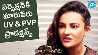 Seerat Kapoor About UV And PVP Production || Talking Movies With iDream || #RajuGariGadhi2 - IDREAMMOVIES