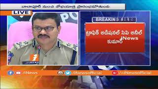 Traffic Additional CP Anil Kumar Speaks To Media On Ganesh Nimajjanam In Hyderabad | iNews - INEWS
