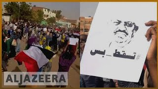 Doctor and child killed as protests break out across Sudan | Al Jazeera English - ALJAZEERAENGLISH