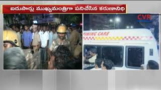 DMK Chief Karunanidhi's body being taken to Gopalapuram residence | CVR News - CVRNEWSOFFICIAL